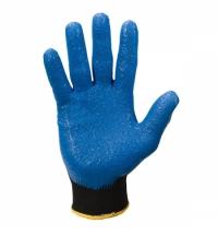 Перчатки нитриловые Kimberly-Clark синие Jackson Kleenguard G40 Smooth, 13835, общего назначения, L,